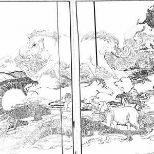 Yi Xiong | Legend Creature Scan